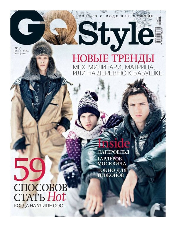 Tyler Riggs, Stan Jouk & Vali Cosa by Gulliver Theis for GQ Style Russia Fall 2010 Cover